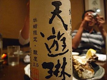 waurasakaba_06129760.JPG