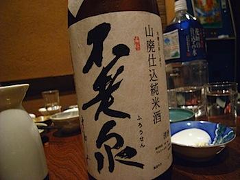 waurasakaba_06129764.JPG