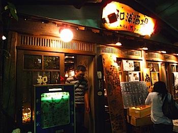 waurasakaba_06129765.JPG