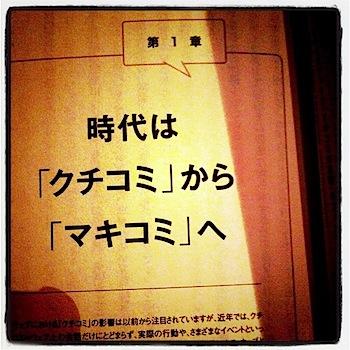 waurasakaba__4104.JPG