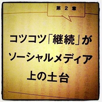 waurasakaba__4105.JPG