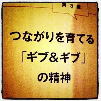 waurasakaba__4106.JPG