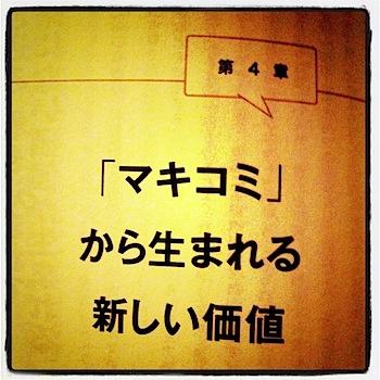 waurasakaba__4107.JPG