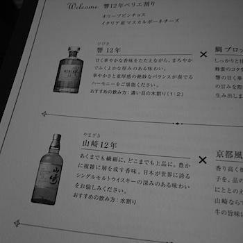 whiskyloveraward_1220319.JPG