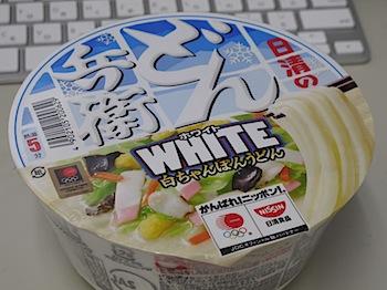 white_don_01533.JPG