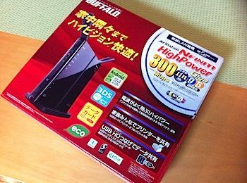 BUFFALOの無線LANルーター「AirStation WZR-HP-G302H」購入