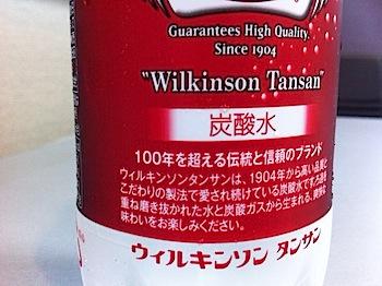 wilkinson_6676.JPG