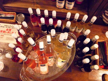 Wine 0436