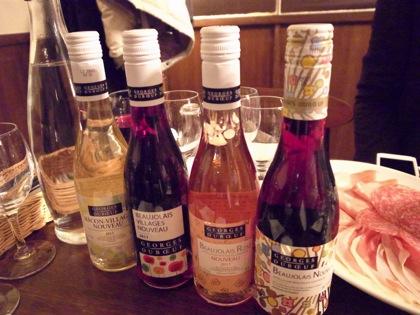 Wine 0439
