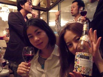 Wine 0458
