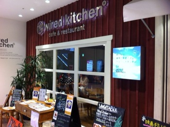 Wiredkitchen 7570