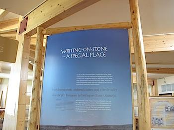 writing_on_stone_6441.JPG