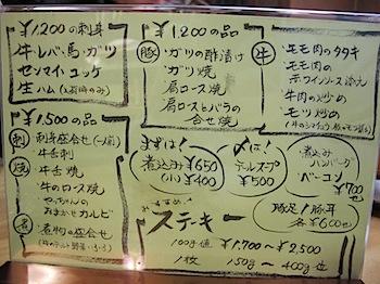 yachan_ekoda_01508.JPG