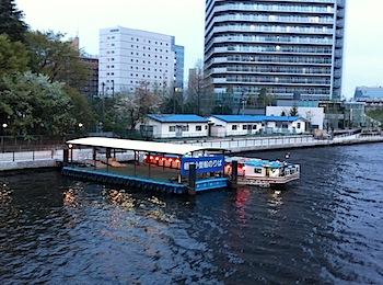 屋形船「濱田屋」お花見クルーズ(東京)