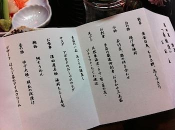 yakatabune_5705.JPG