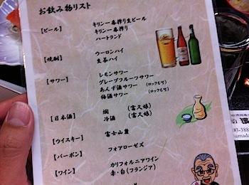 yakatabune_5706.JPG
