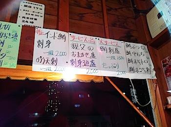 yakatabune_5735.JPG