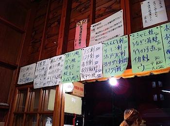 yakatabune_5741.JPG