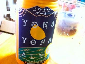 Yonayona 7857