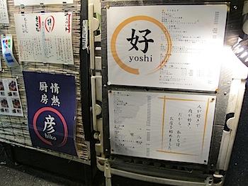 yoshichan_2822.JPG