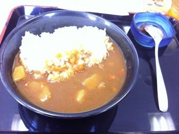 Yoshinoya 7698