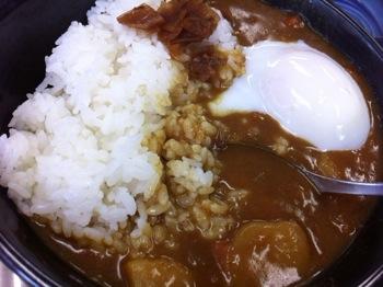 Yoshinoya 7700