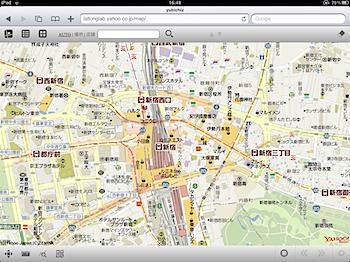 なぞって距離が分かるiPad専用地図サイト「yubichiz」