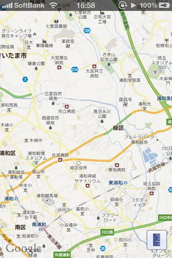 Yubidekyori 8048