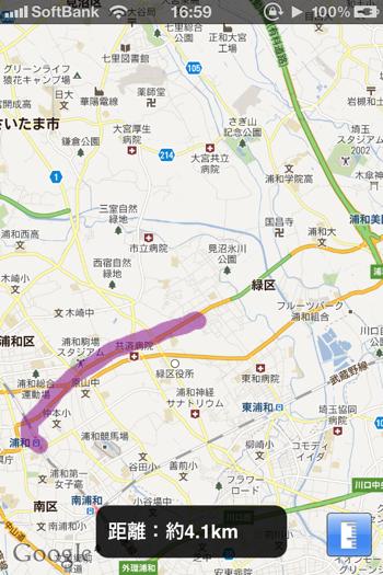Yubidekyori 8049