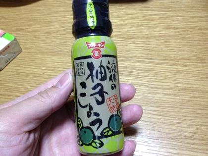 かける柚子胡椒「液体の柚子こしょう」が大変使いやすくて良いですよ♪