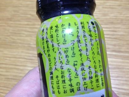 Yuzukoshou 8603
