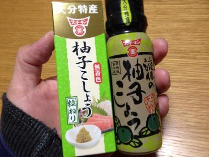 Yuzukoshou 8607