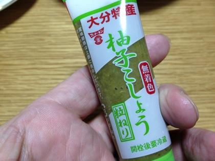 Yuzukoshou 8611