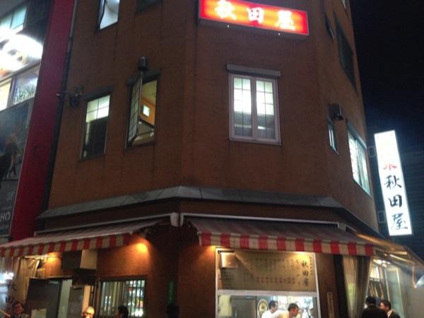 「秋田屋(浜松町)」もつ焼きの老舗!昭和を感じる大衆酒場の名店