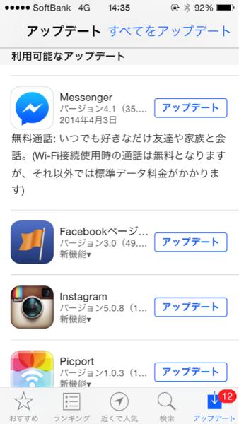 Facebook 8766