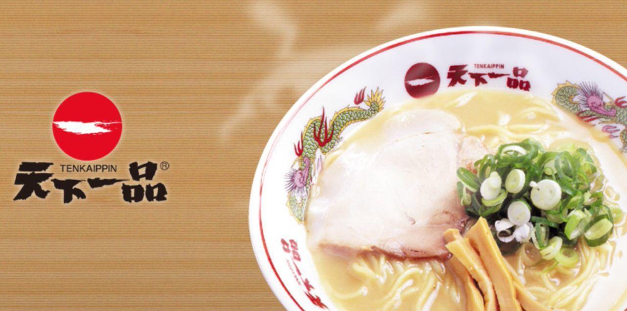 「天下一品」こってりスープの謎が明かされる!?