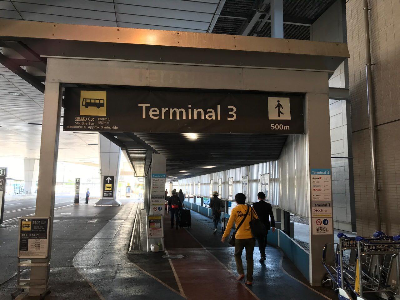 成田空港第3ターミナル 27