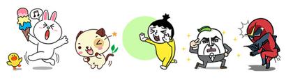 「LINE」スタンプが5種類追加(うさぎの「コニースペシャル」等)