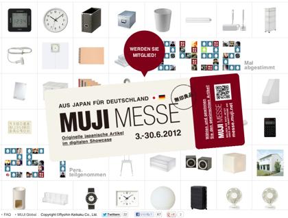 「MUJI MESSE」厳選した100アイテムを紹介する無印良品の見本市