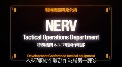 【動画】1度だけ放送されたエヴァンゲリオン x ドコモのテレビCM【SH-06D NERV】
