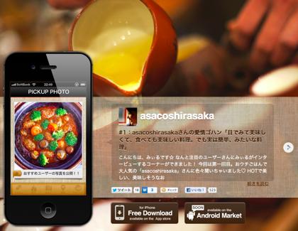 【当選者発表!】miil特製iPhoneケースを5名にプレゼントします企画 #mitafull