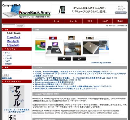 「PowerBook Army」飯嶋淳氏、死去