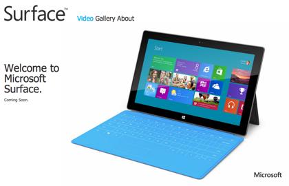 Windows 8またはWindows RT搭載するWindowsタブレット「Microsoft Surface」発表