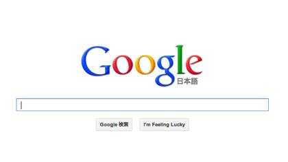 IT業界の転職人気企業、1位はGoogle