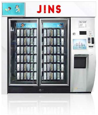 PC用メガネ「JINS PC」の自動販売機が登場