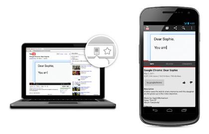 「Chrome to Mobile」PCからiPhone/Androidにウェブページを送信するGoogle Chrome機能拡張