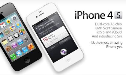 iPhone発売から5周年、出荷台数は2億5,000万台