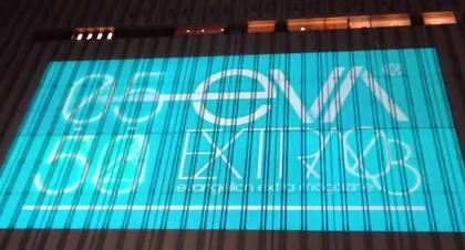 【動画あり】「ヱヴァンゲリヲン新劇場版:Q」予告が新宿で公開される(2012年11月17日公開)