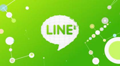 【動画あり】LINEカンファレンスで流されたヒストリームービー