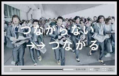 【7/25〜】プラチナバンドでソフトバンクが繋がりやすくなる?